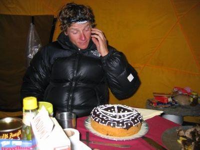 ベースキャンプ ケーキ コレクション
