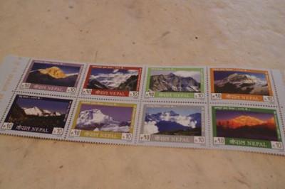 ネパール山切手