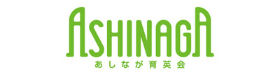 竹内洋岳 街頭募金活動のお知らせ