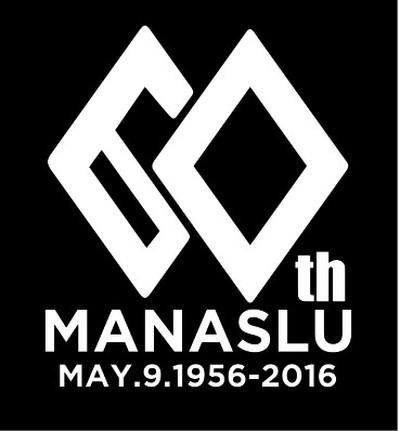 「マナスル初登頂60周年オフィシャルサイト」オープン!