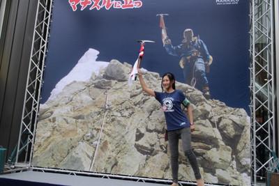 マナスルに初登頂しよう!